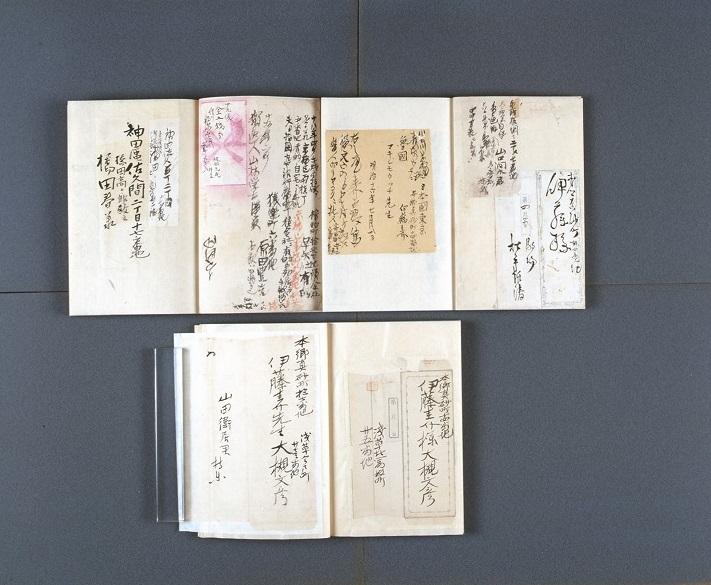 伊藤圭介関係資料