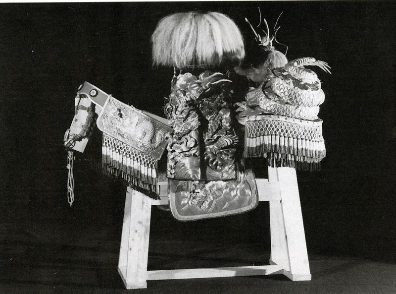 荒子西屋敷馬標及馬道具