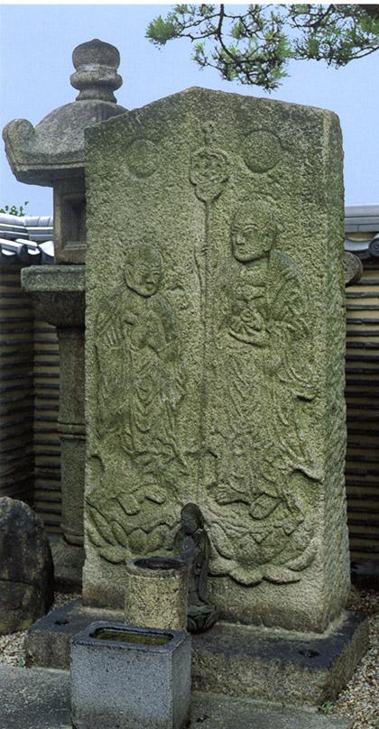 双体地蔵石碑